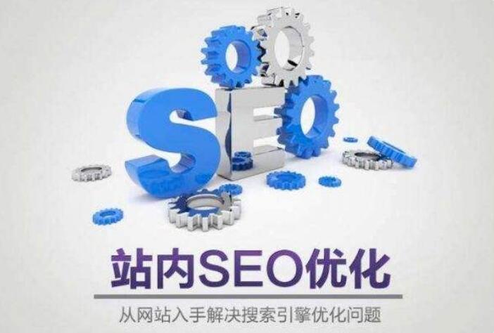 重庆网站优化容易收录原创文章的原因