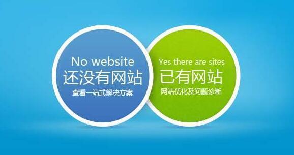 网站建设的全过程和步骤