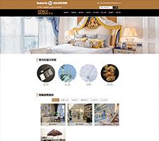 重庆于计装饰网站建设案例