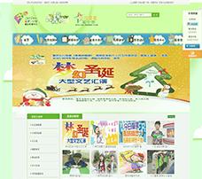 重庆其乐融融文化传播网站